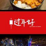 Qué comer en Cantón